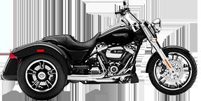 Shop Trike at Visalia Harley-Davidson