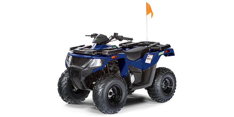 ATV at Harsh Outdoors, Eaton, CO 80615