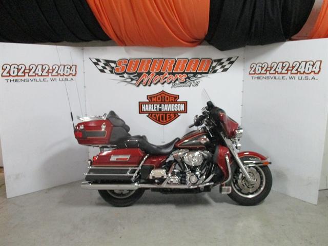 2007 Harley-Davidson Electra Glide Ultra Classic at Suburban Motors Harley-Davidson
