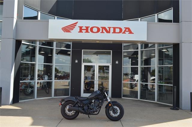 2021 Honda Rebel 300 ABS at Shawnee Honda Polaris Kawasaki