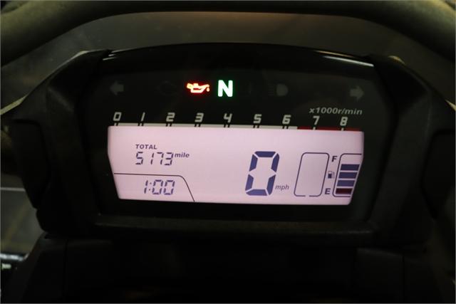 2014 Honda NC700X Base at Friendly Powersports Baton Rouge