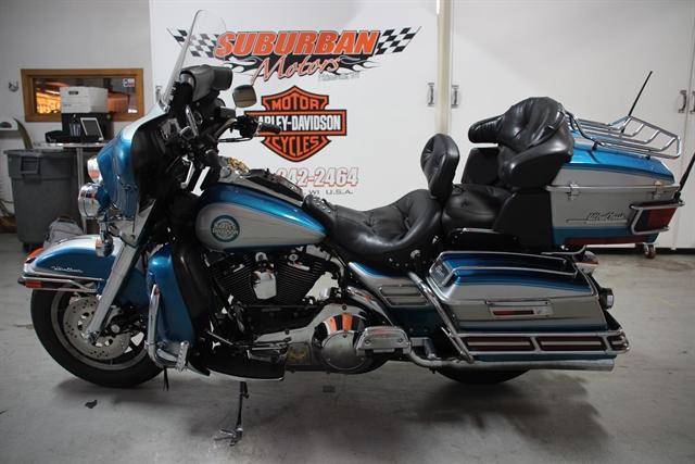 1995 Harley-Davidson FLHTC-U at Suburban Motors Harley-Davidson