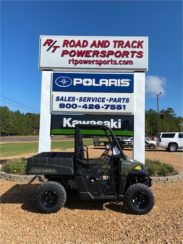 2021 Polaris Ranger 570 Base at R/T Powersports