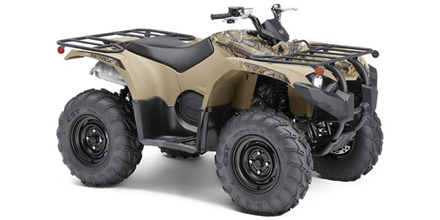 2020 Yamaha Kodiak 450 at Youngblood RV & Powersports Springfield Missouri - Ozark MO