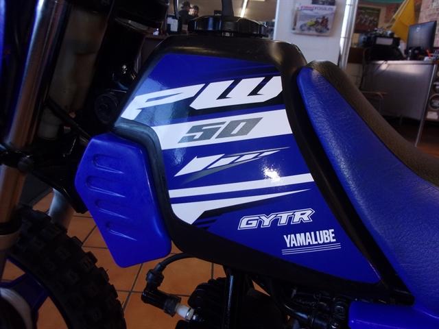 2018 Yamaha PW 50 at Bobby J's Yamaha, Albuquerque, NM 87110