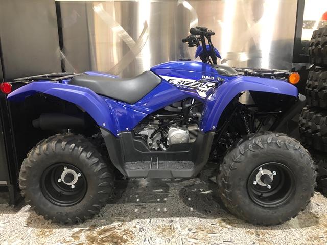 2020 Yamaha Grizzly 90 at Lynnwood Motoplex, Lynnwood, WA 98037