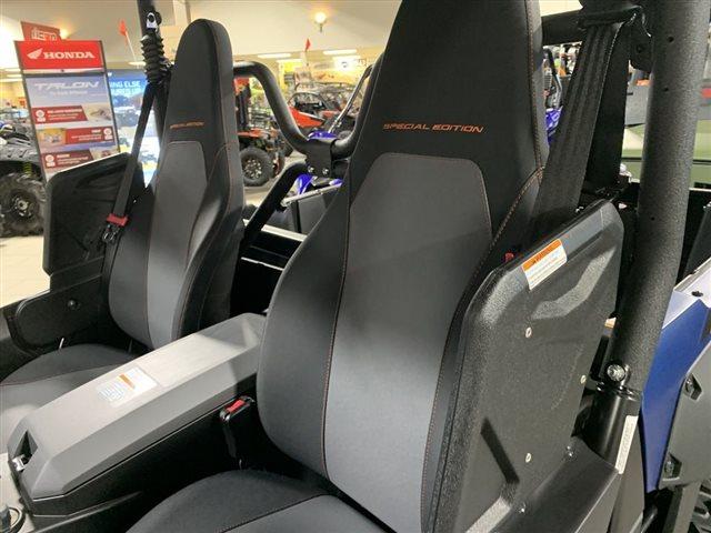 2019 Yamaha Wolverine X2 R-Spec SE R-Spec SE at Star City Motor Sports