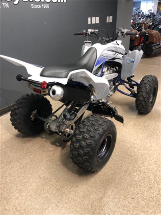 2019 Yamaha Raptor 700R SE at Sloan's Motorcycle, Murfreesboro, TN, 37129
