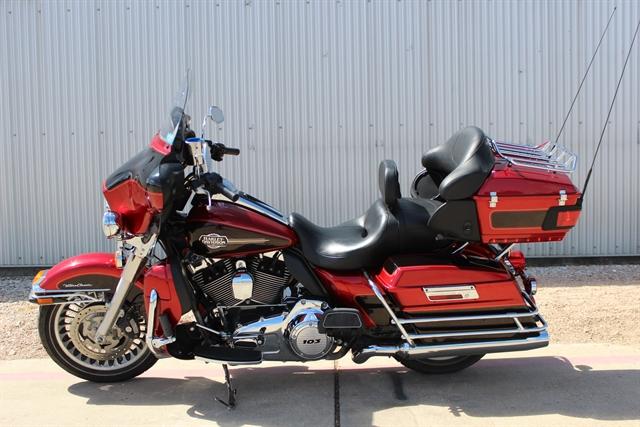2012 Harley-Davidson Electra Glide Ultra Classic at Gruene Harley-Davidson