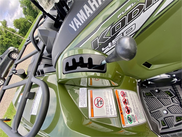 2021 Yamaha Kodiak 450 at Shreveport Cycles