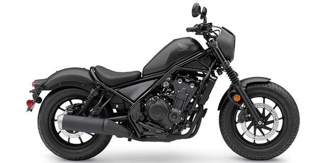 2021 Honda Rebel 500 ABS SE at Interstate Honda