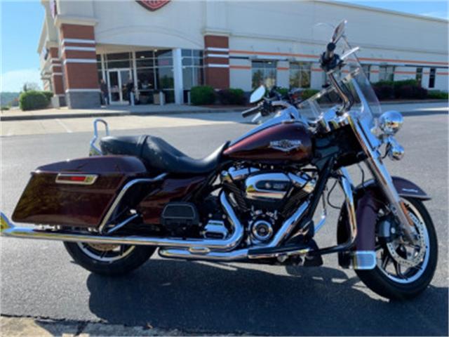 2018 Harley-Davidson Road King Base at Colonial Harley-Davidson