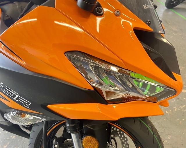2020 KAWASAKI ZX636HLF Base at Shreveport Cycles