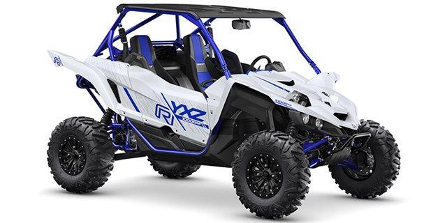 2021 Yamaha YXZ 1000R SS SE at ATVs and More