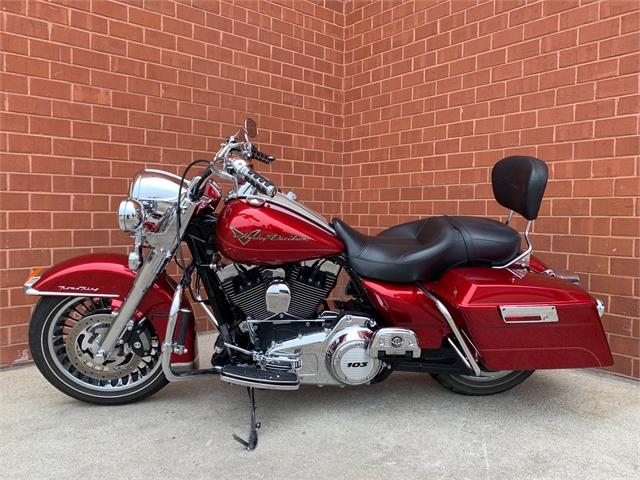 2013 Harley-Davidson Road King Base at Arsenal Harley-Davidson