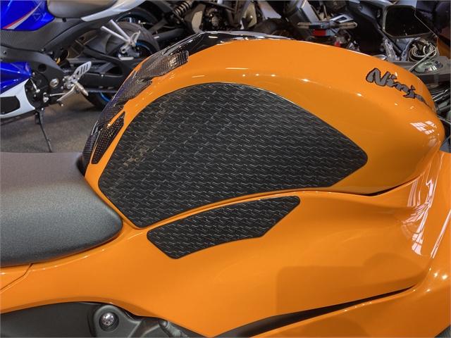 2020 Kawasaki Ninja ZX-6R ABS at Martin Moto
