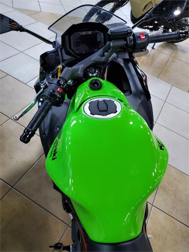 2022 Kawasaki Ninja 650 ABS KRT Edition at Sun Sports Cycle & Watercraft, Inc.