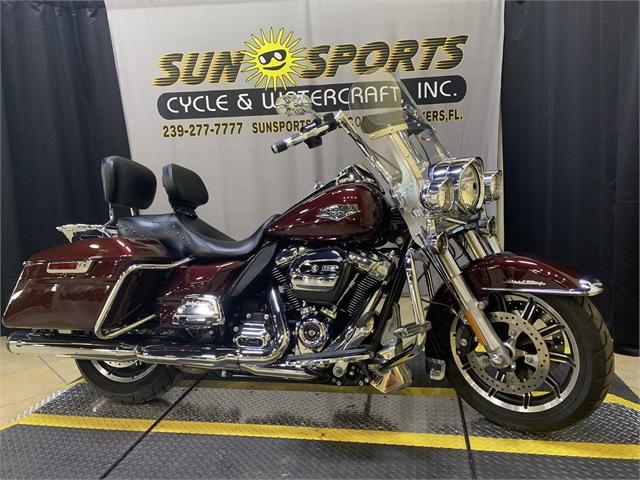 2018 Harley-Davidson Road King Base at Sun Sports Cycle & Watercraft, Inc.