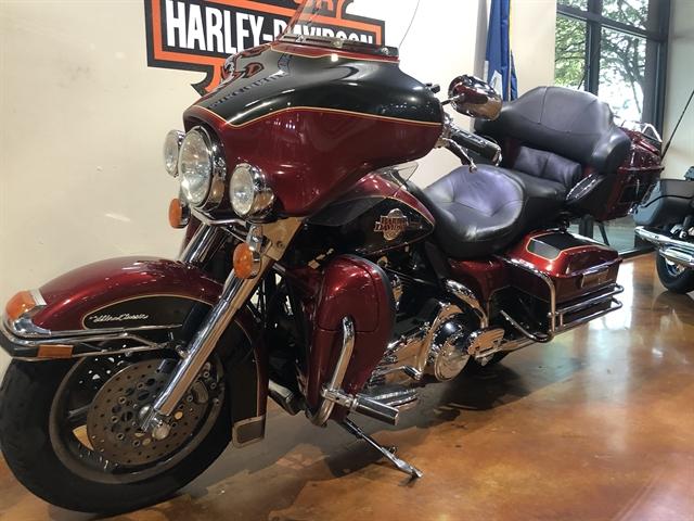 2007 Harley-Davidson Electra Glide Ultra Classic at Mike Bruno's Bayou Country Harley-Davidson