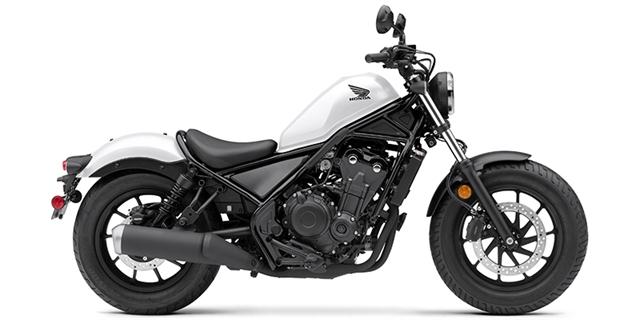 2021 Honda Rebel 500 ABS at G&C Honda of Shreveport