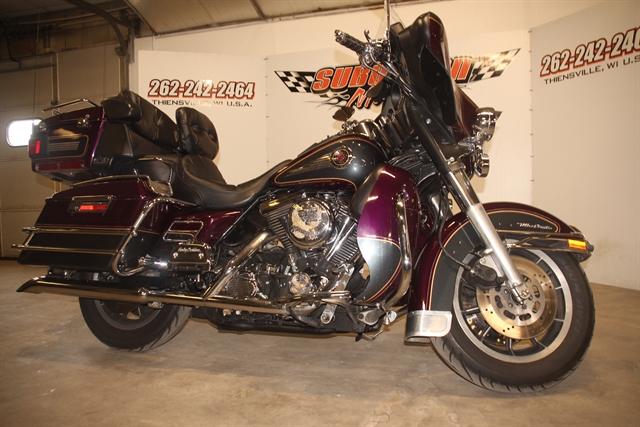 1997 Harley-Davidson Electra Glide Ultra Classic at Suburban Motors Harley-Davidson