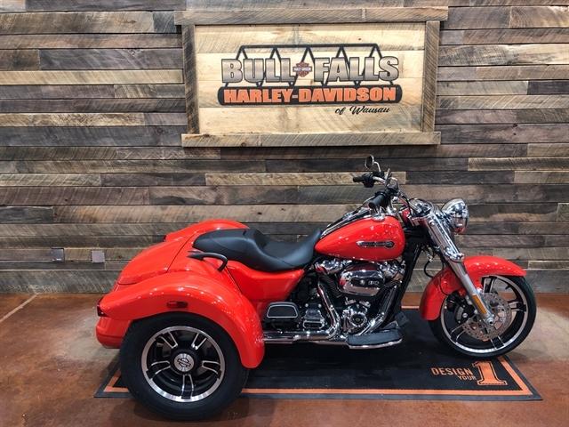 2020 Harley-Davidson Trike Freewheeler at Bull Falls Harley-Davidson