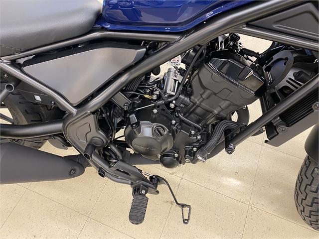 2021 Honda Rebel 300 ABS at Columbia Powersports Supercenter