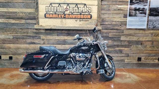 2020 Harley-Davidson Touring Road King at Bull Falls Harley-Davidson