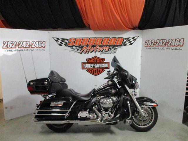2011 Harley-Davidson Electra Glide Ultra Classic Ultra Classic at Suburban Motors Harley-Davidson