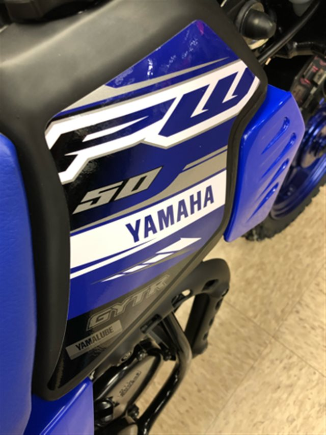 2019 Yamaha PW 50 at Sloan's Motorcycle, Murfreesboro, TN, 37129