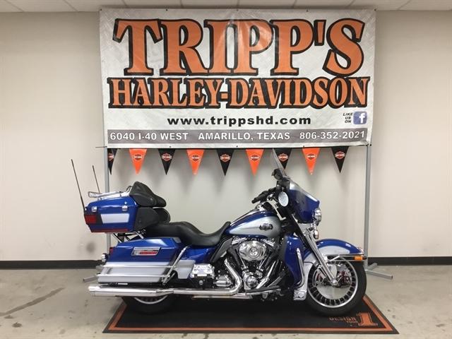 2010 Harley-Davidson Electra Glide Ultra Classic at Tripp's Harley-Davidson