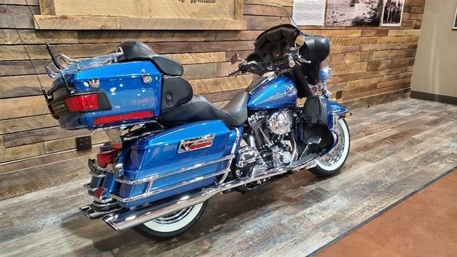 2005 Harley-Davidson Electra Glide Ultra Classic at Bull Falls Harley-Davidson