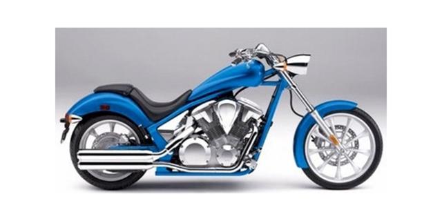 2010 Honda Fury Base at Sun Sports Cycle & Watercraft, Inc.