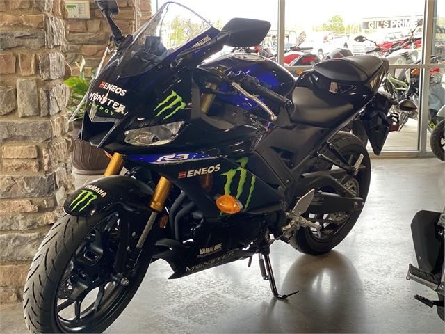 2020 Yamaha YZF R3 Monster Energy Yamaha MotoGP Edition at Extreme Powersports Inc