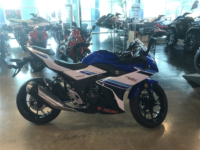 2019 Suzuki GSX 250R at Kent Powersports of Austin, Kyle, TX 78640