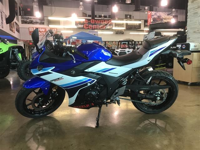 2019 Suzuki GSX 250R at Kent Powersports of Austin, Kyle, TX 78640