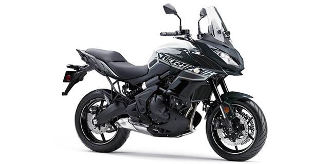 2020 Kawasaki Versys 650 ABS at Santa Fe Motor Sports