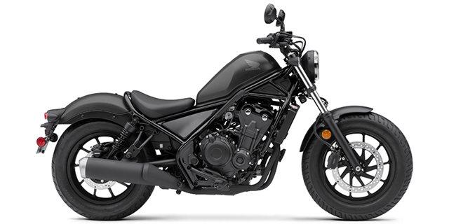 2021 Honda Rebel 500 ABS at Extreme Powersports Inc