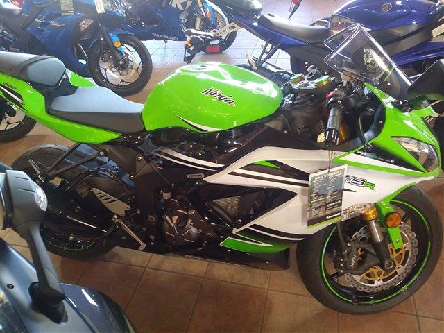 2015 Kawasaki Ninja Zx 6r 30th Anniversary Santa Fe