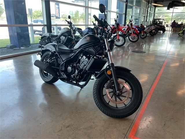 2021 Honda Rebel 300 ABS at Kent Powersports of Austin, Kyle, TX 78640