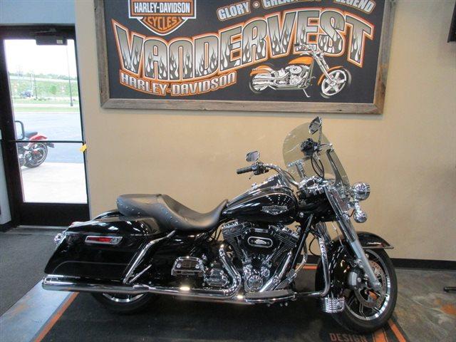 2015 Harley-Davidson Road King Base at Vandervest Harley-Davidson, Green Bay, WI 54303