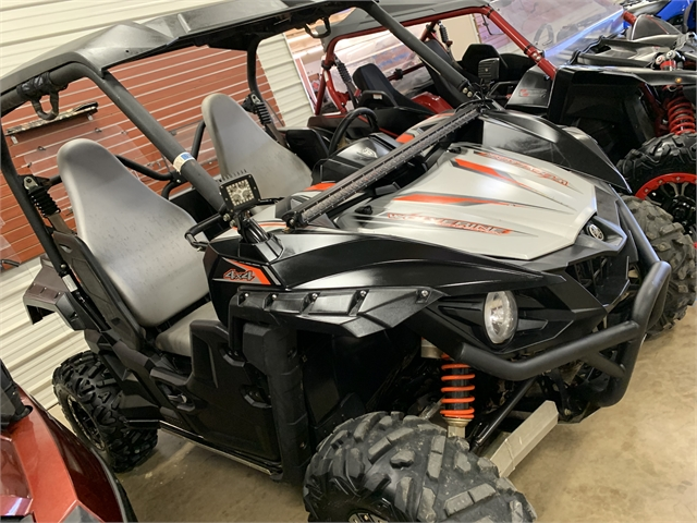 2016 Yamaha Wolverine R-Spec EPS SE at Southern Illinois Motorsports