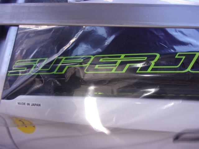2020 Yamaha WaveRunner Superjet Base at Bobby J's Yamaha, Albuquerque, NM 87110