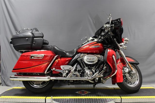 2007 HD FLHTCUSE2 at Platte River Harley-Davidson