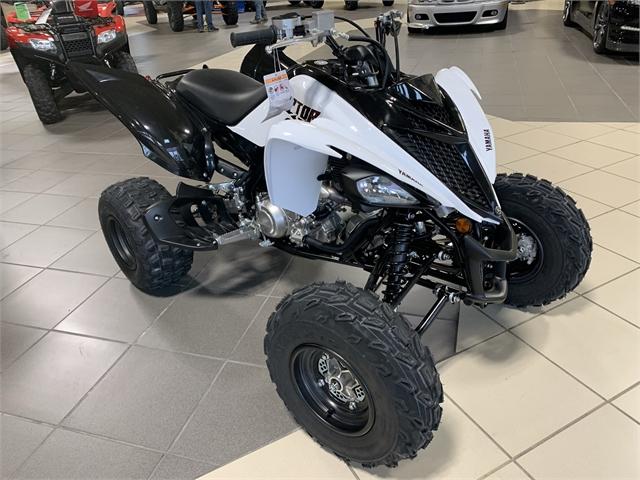 2020 Yamaha Raptor 700 at Star City Motor Sports