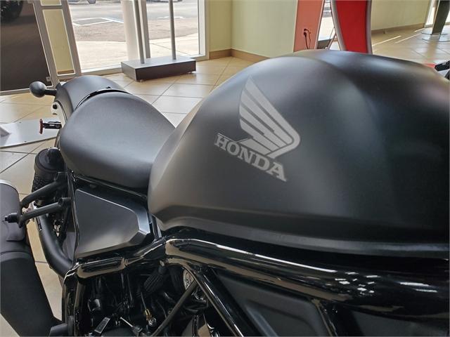 2021 Honda Rebel 300 ABS at Sun Sports Cycle & Watercraft, Inc.
