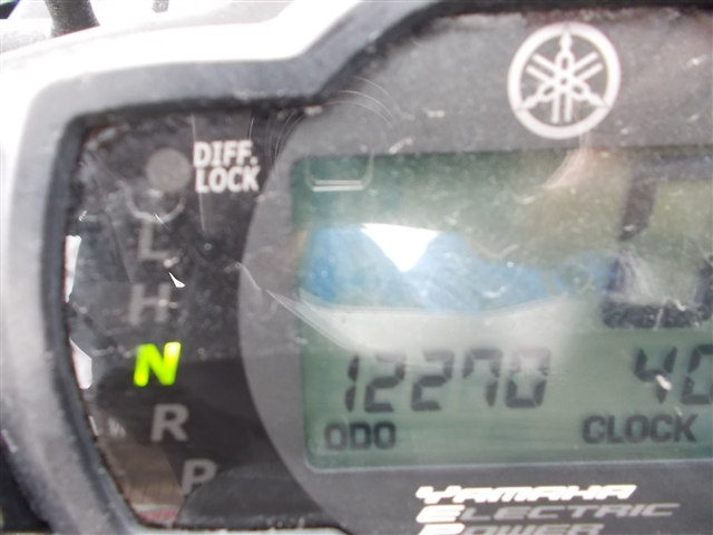 2014 Yamaha Grizzly 700 FI Auto 4x4 EPS at Nishna Valley Cycle, Atlantic, IA 50022