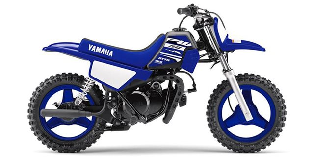 2018 Yamaha PW 50