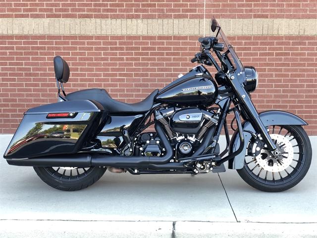 2017 Harley-Davidson Road King® Special at Harley-Davidson of Macon