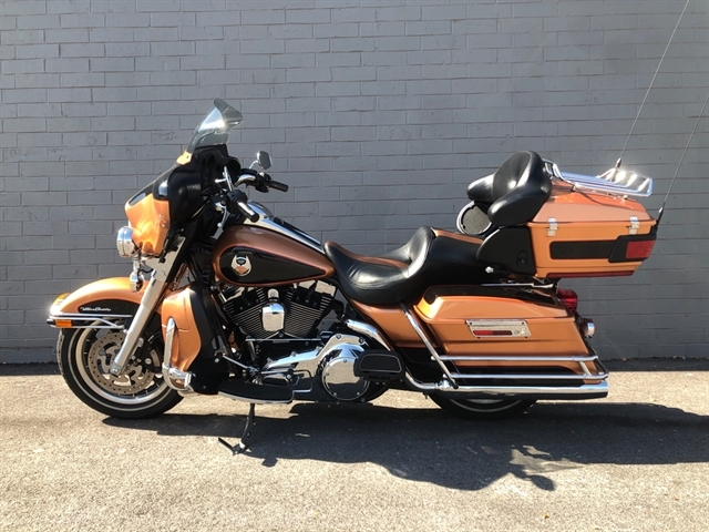 2008 Harley-Davidson Electra Glide Ultra Classic at Cannonball Harley-Davidson®